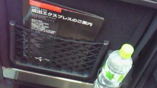 NEC_0325.jpg